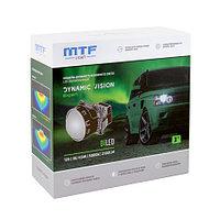 Dynamic Vision LED 3 Expert Модуль дальнего/ближнего