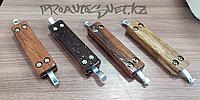 Ножи для вскрытия не разборных фар (дерев.ручка)