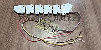 Плата LED с функцией динамического поворотника LC200 - 2015 год ДХО