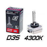Ксенон OPTIMA D3S 4300K SR403 42403 66340