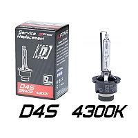 Ксенон OPTIMA D4S 4300K SR402 42402 66440