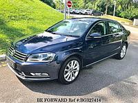 Переходные рамки на Volkswagen Passat (2011-2015) AFS Hella 3/3R