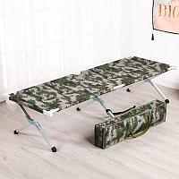 Складная туристическая кровать раскладушка с металлическими рамами с чехлом 190х65х40 см пиксельный камуфляж