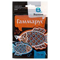 Гаммарус Корм для аквариумных рыб