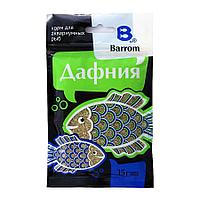 Дафния Корм для аквариумных рыб