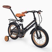 Велосипед Happy Baby VOYAGE 50024 Black