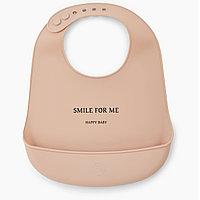 Нагрудник Happy Baby силиконовый Bib Pocket Nude