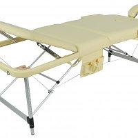 Массажный стол складной алюминиевый Медтехника JFAL01A М/К 3-х секционный бежевый