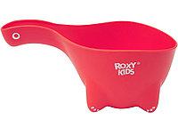 Ковшик для ванной Roxy kids Dino Scoop Коралловый