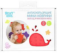 Мини-коврики для ванны Roxy Kids в ассортименте 8 шт/уп