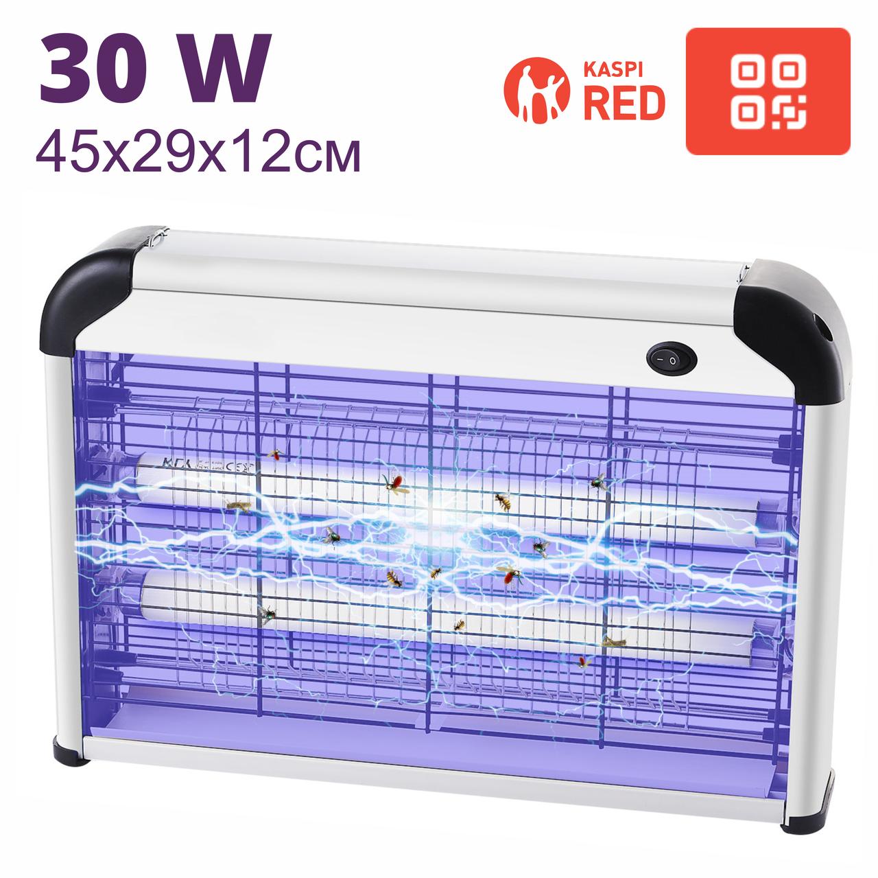 Ловушка комаров - электрическая ловушка для насекомых 30W инсектицидная лампа уничтожитель мухоловка KILL Pest
