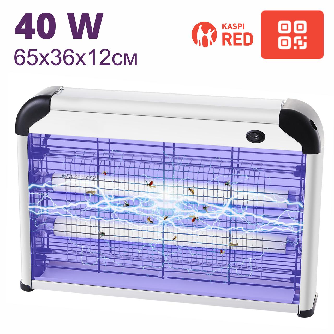 Ловушка комаров - электрическая ловушка для насекомых 40W инсектицидная лампа уничтожитель мухоловка KILL Pest