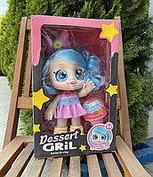 Интерактивная поющая кукла Desert Girl