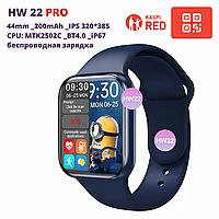 Умные часы HW22 PRO, для мужчин женщин Watch 6, 44мм bluetooth звонки whatsapp 2.5D дисплей + ремешок Apple, фото 1