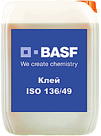Резиновый клей на розлив 5,9 кг (Полиуретановое клей для резиновой крошки) BASF Германия