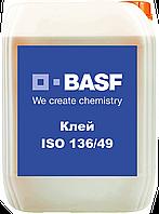 Резиновый клей на розлив 5,9 кг (Полиуретановое связующие) BASF Германия