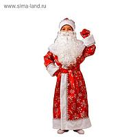 Детский карнавальный костюм «Дедушка Мороз», сатин, р. 34, рост 134 см