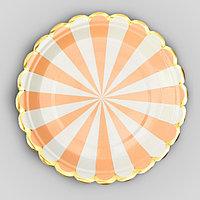 Тарелка бумажная «Полоска», набор 6 шт., цвет оранжевый и белый