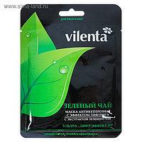 """Маска плацентрно-коллагеновая Vilenta """"Зеленый чай"""" увлажняющая и антикуперозная, 40 г"""