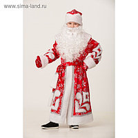 Карнавальный костюм «Дед Мороз», пальто с узором, шапка, рукавицы, р. 34, рост 134 см