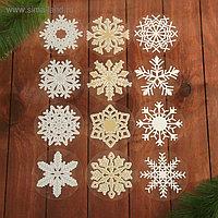 """Набор наклеек """"Снежинки"""" 12 наклеек в наборе, белые, золото, серебро, 9 x 9 см"""