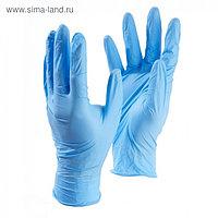 Медицинские перчатки нитриловые нестерильные, неопудренные текстурированные Benovy M, голубые