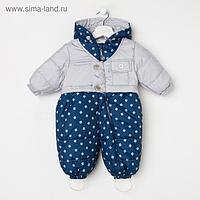 Комбинезон для мальчика, цвет серый/ромб синий, рост 92 см