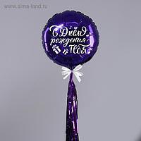 """Воздушный шар, полимерный, фиолетовый, с тассел лентой, 18"""""""