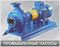 Насос СМ 80-50-200-2, фото 2