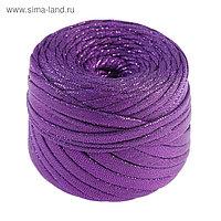 """Пряжа """"Glitz"""" 100% полиэстер 45м/100гр, ширина нити 5 мм (фиолетовый)"""