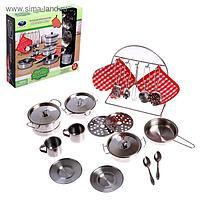 Набор металлической посуды «Праздничный обед»