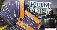 Визитки печать. офсетная печать визиток, большие тиражи визиток