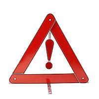 Знак аварийной остановки складной в чехле Качество № 1