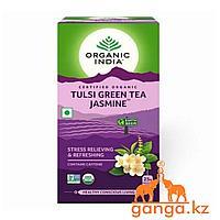 Зелёный чай Тулси с Жасмином для снятия стресса (Tulsi green tea jasmine ORGANIC INDIA), 25 пакетиков