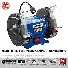 Профессиональный двойной заточной станок, d200 мм, ЗУБР ПСТ-200