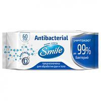 Салфетки влажные Smile Antibacterial, с Д-пантенолом, 60 шт/уп