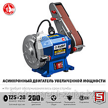 Заточной станок с шлифовальной лентой, d150 мм, 300 Вт, ЗУБР ПТЛ-150