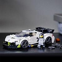 Lego Speed Champions Koenigsegg Jesko
