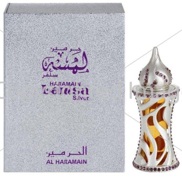 Al Haramain Lamsa Silver масляные духи объем 12 мл (ОРИГИНАЛ)