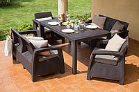 Плетенный комплект мебели Корфу Фиеста сет
