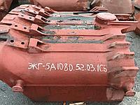 Передняя стенка ковша 1080.52.03.1 ЭКГ-5а