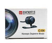 Камера заднего вида ELEMENT-5