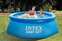 Надувной бассейн Intex 28110, 244см круглый Детский