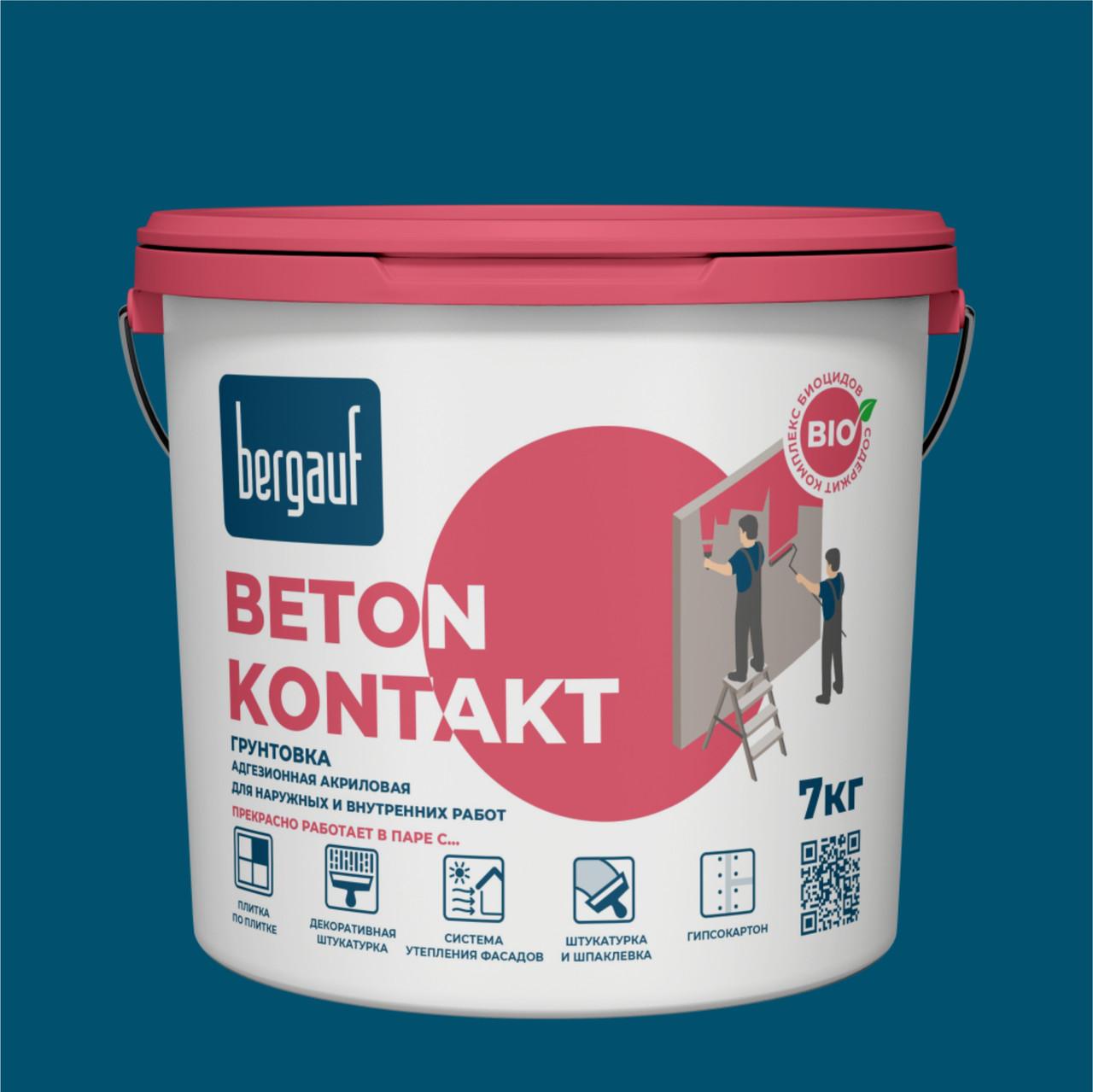 Bergauf, BETON KONTAKT, (Бетон Контакт) Сцепляющая (адгезионная) акриловая грунтовка, 7 кг, зима-лето