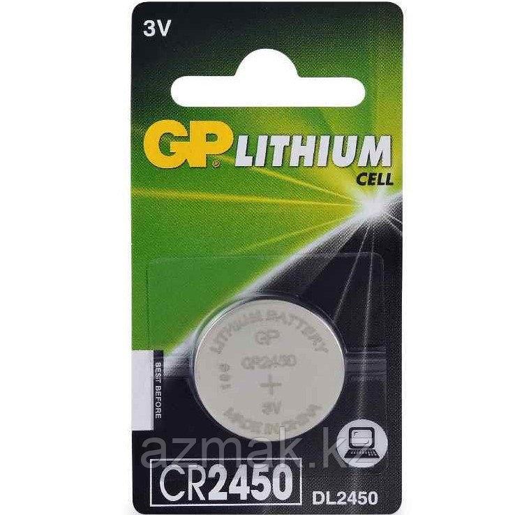Батарейки GP CR2450 - 2С1