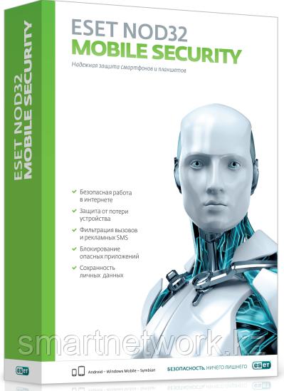 Eset NOD32 Mobile Security - лицензия на 1 год на 3 устройства (коробка)