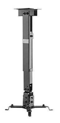 Крепление для проектора на потолок Mr. Pixel PRB-2 черный