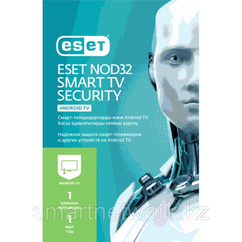 ESET NOD32 Smart TV Security – электронная лицензия на 1 год на 1 устройство