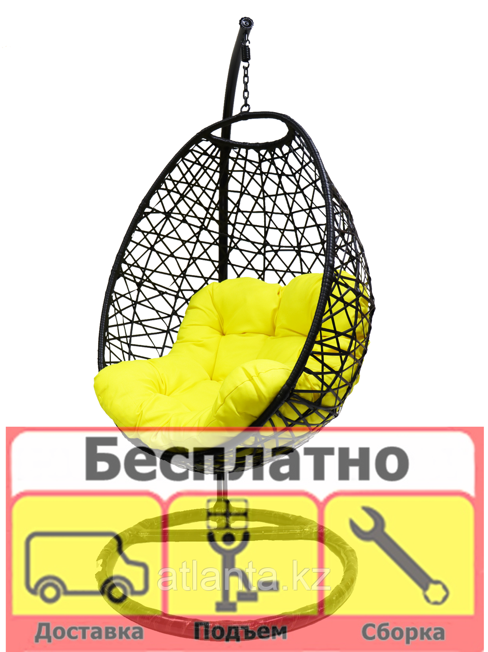 "Подвесное Кресло-Кокон ""Theona"" (Доставка Сборка)"