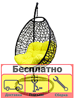 "Подвесное Кресло-Кокон ""Theona"" (Доставка Сборка), фото 1"